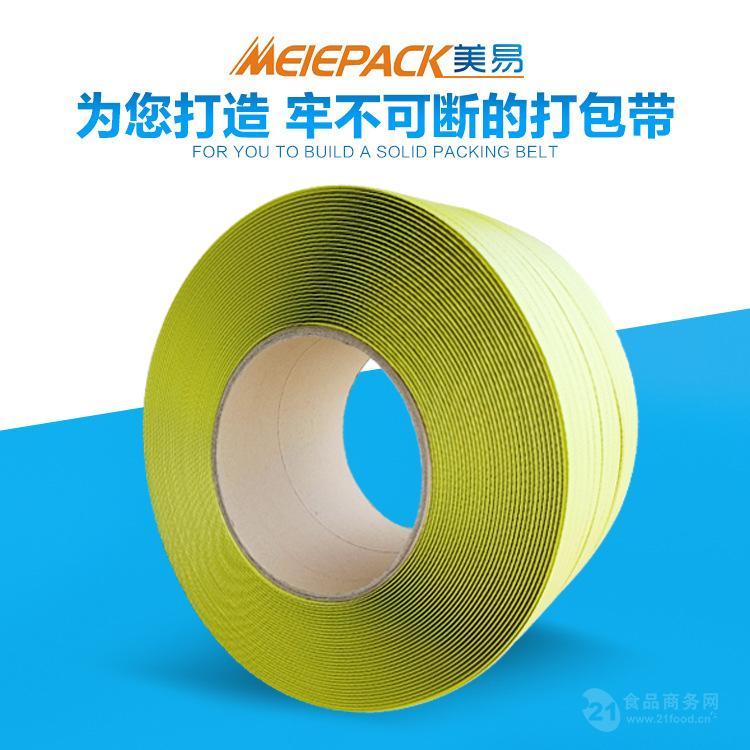 打包带厂家直销4分机用自动环保透明打包带