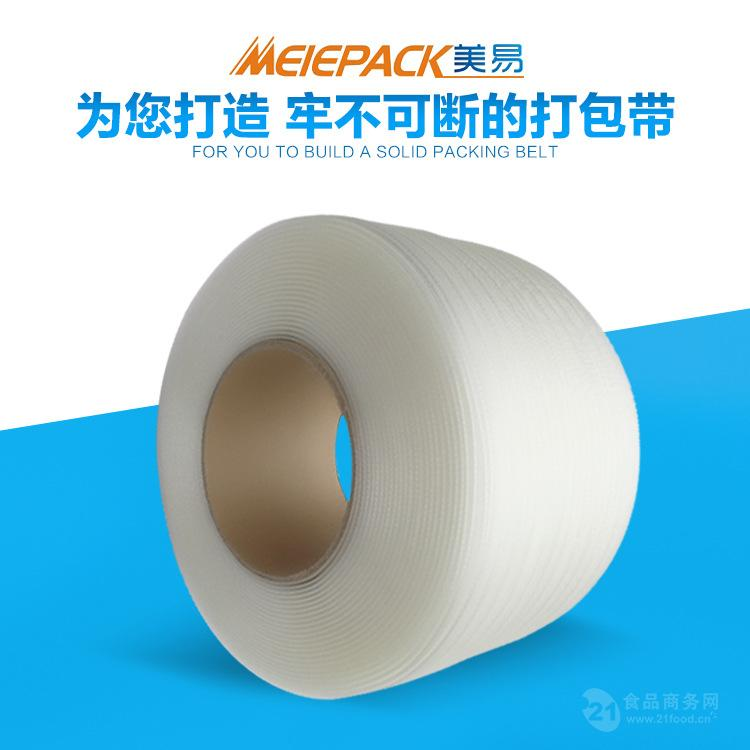 厂家直销全新料透明半PP机用环保透明打包带