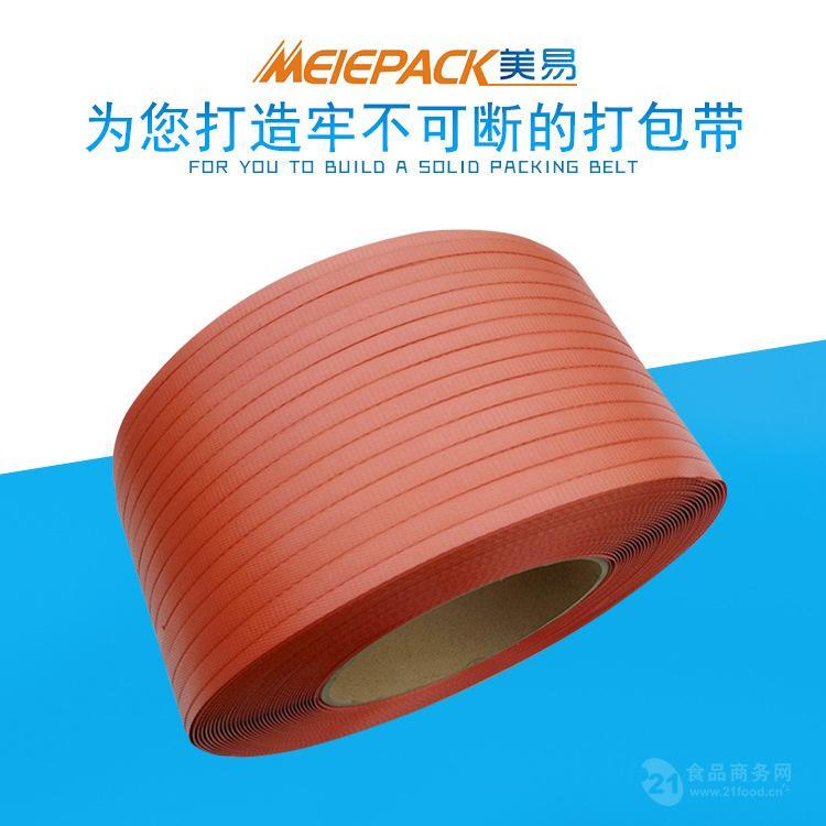 厂家直销红色12mm半PP机用环保透明打包带