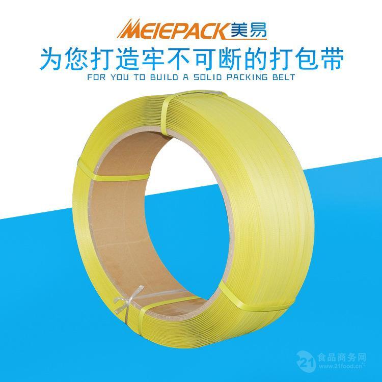 厂家直销定制穿剑式用环保透明打包带