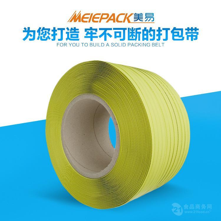 厂家直销批发定做黄色5分A级环保透明打包带
