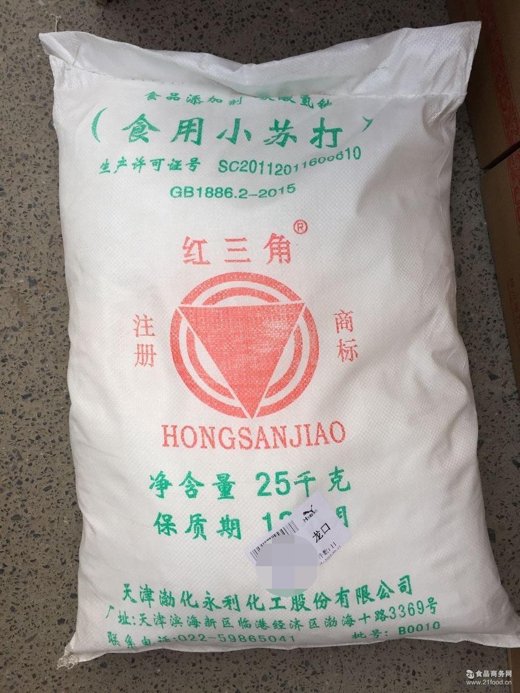碳酸氢铵和盐酸_秉德现货供应食品级碳酸氢钠 小苏打批发价格 碳酸氢