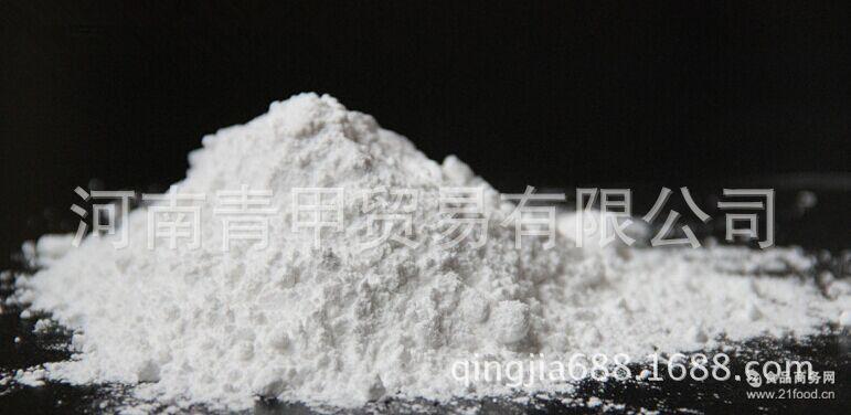可分装 量大从优】食品级天冬酰胺/l-天冬酰胺 【厂家