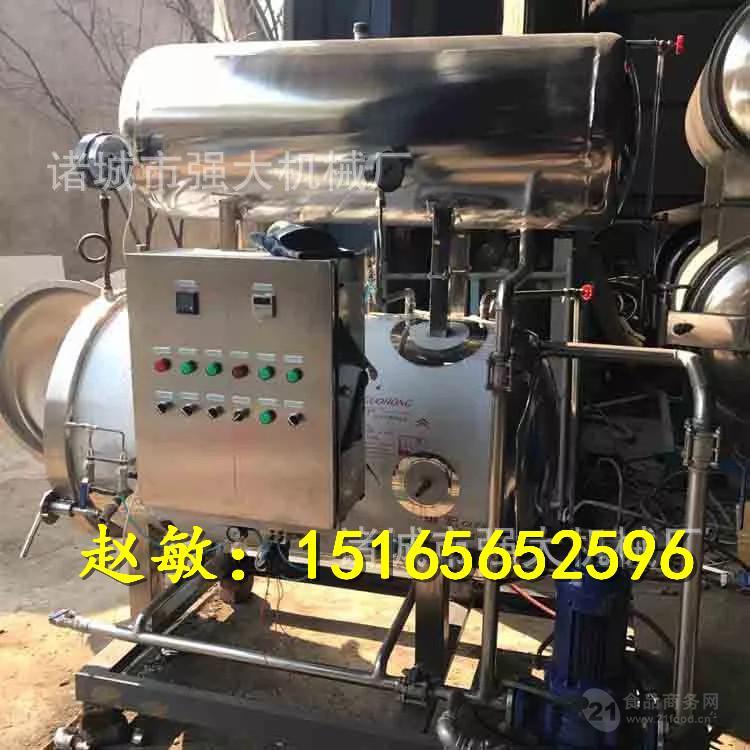 专业生产灌装饮料杀菌锅设备生产线