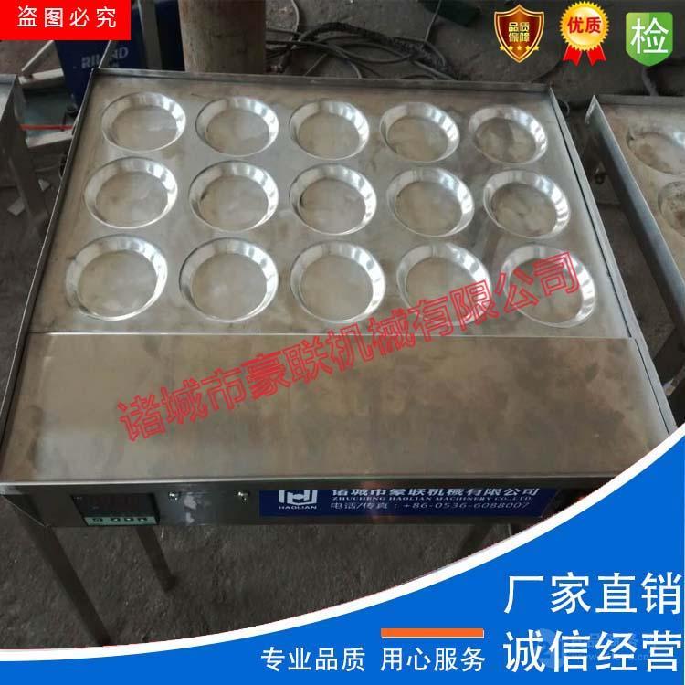 豪联牌HLJ-15优质不锈钢式小型荷包蛋煎蛋机