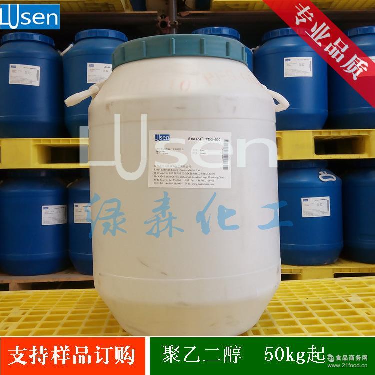 聚乙二醇1500 PEG1500