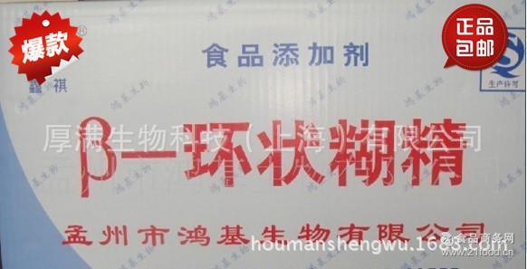 彩箱包装箱中文