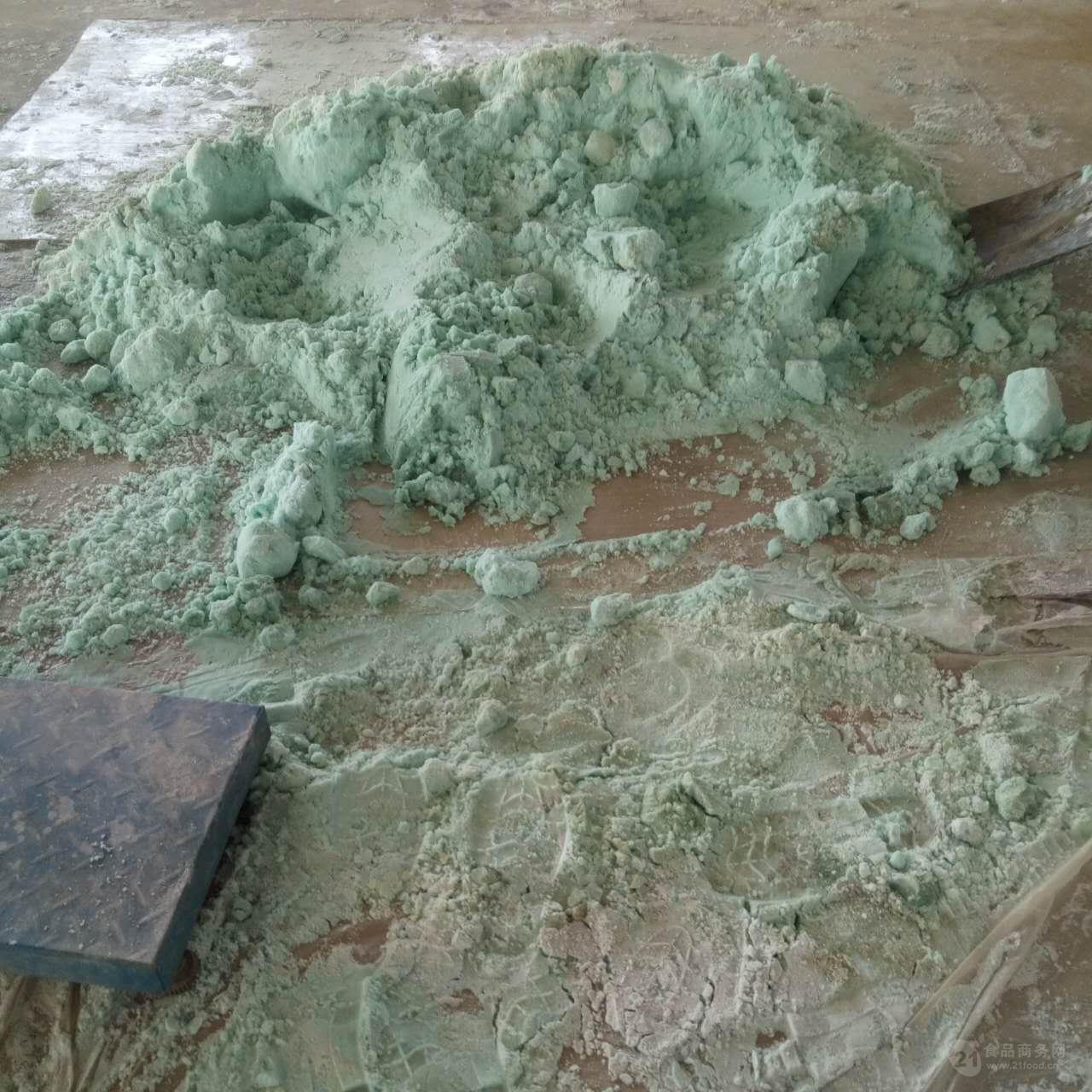 生产批发工业级 饲料级 硫酸亚铁 全国配送