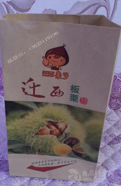 雪红果糖炒山楂糖雪球袋老北京冰糖葫芦袋子批发定做食品包装纸袋