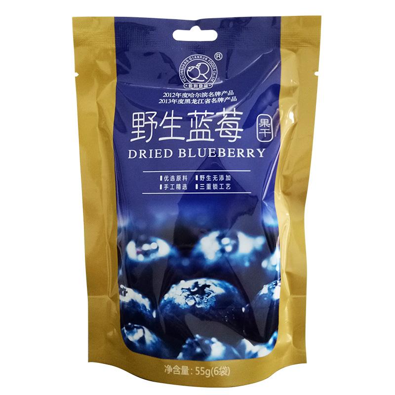 野生蓝莓果干(B款)