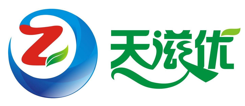 廣州市天滋優生物科技有限公司