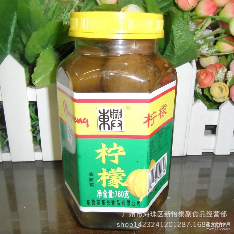 东兴咸柠檬 茶餐厅咸柠七用 夏日冰爽饮品760g