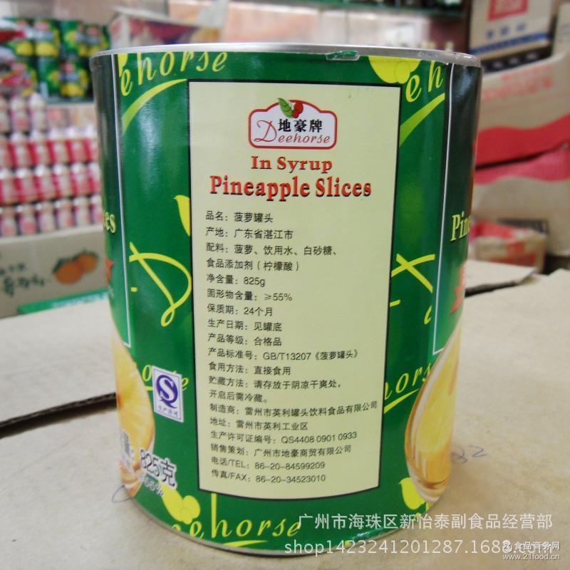 地豪牌菠萝圆片罐头 整件310元 实体店批零 水果罐头825g*24/件