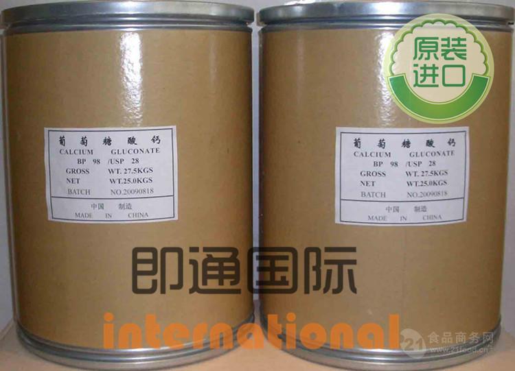 油脂抗氧化剂 TBHQ特丁基对苯二酚现货供应 用于食品