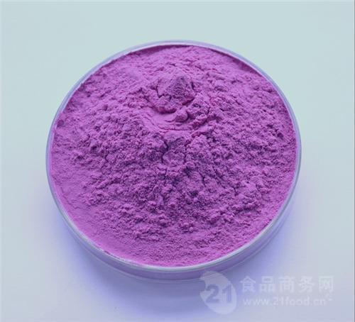 紫薯原粉 纯粉