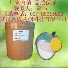 南箭|柠檬酸钠|25KG/纸板桶 可拆分