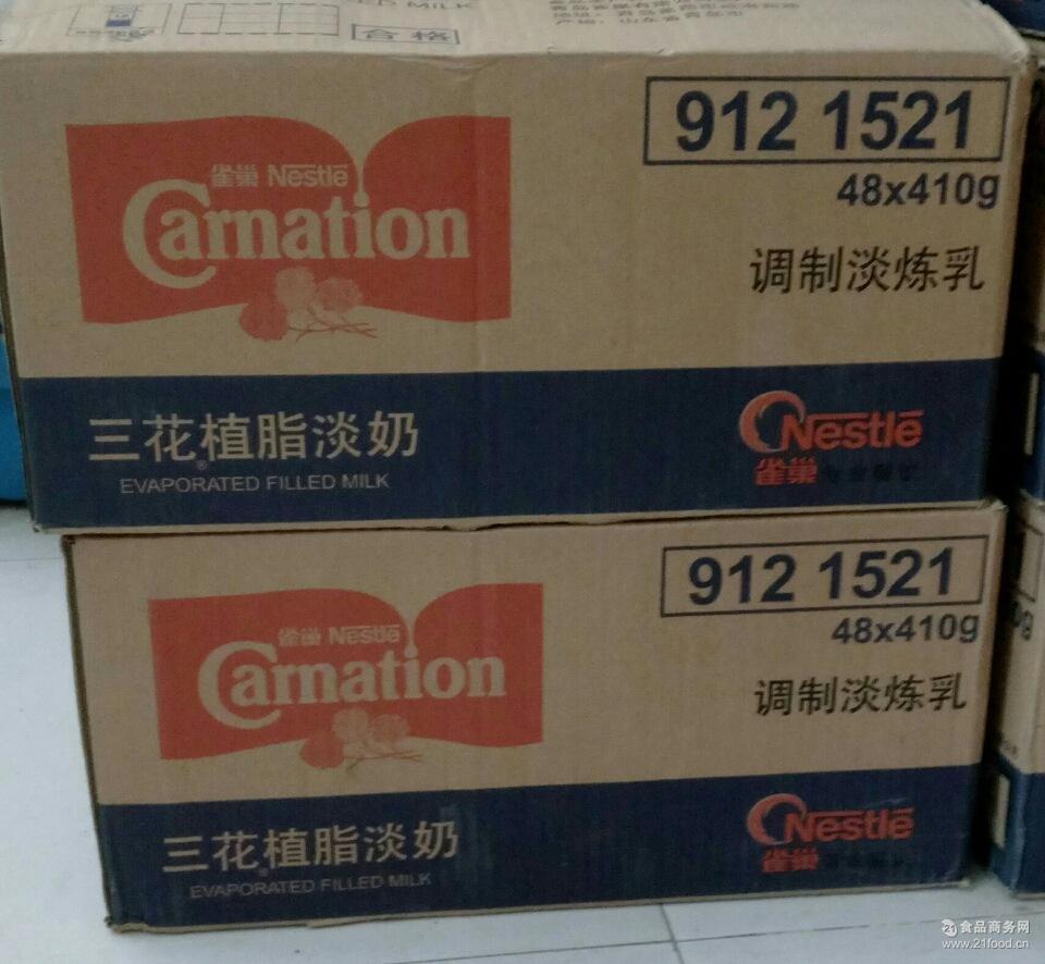 固态乳制品 三花植脂淡奶410g 调制淡炼乳  48罐整箱批发