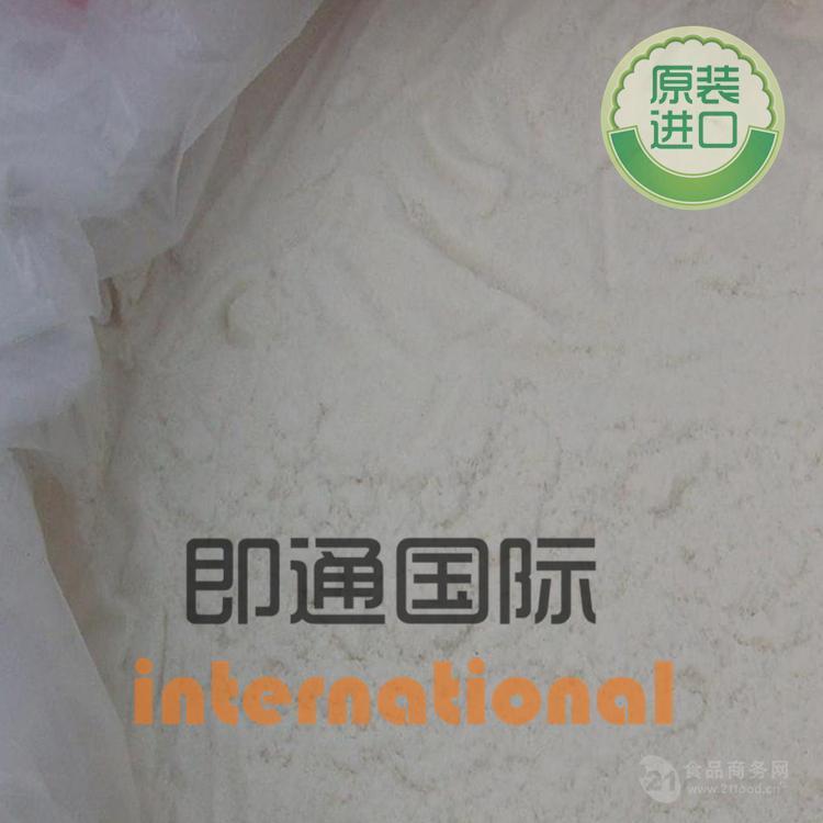 阿拉伯树脂胶增稠剂  品质保证 食品级 即通国际