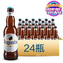 进口啤酒批发、上海进口啤酒专卖、福佳白啤酒批发