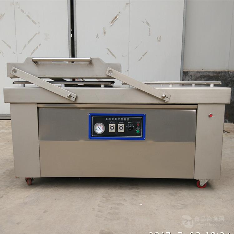 调味料自动包装机、颗粒自动包装机