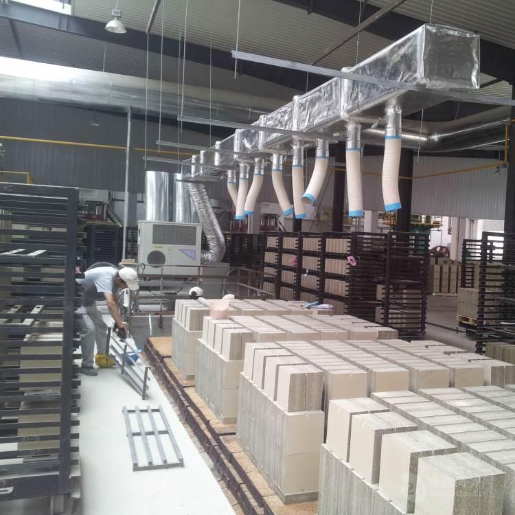 食品机械 通用设备 冷冻冷藏设备 > 冷气机sac-140工厂车间通风降温