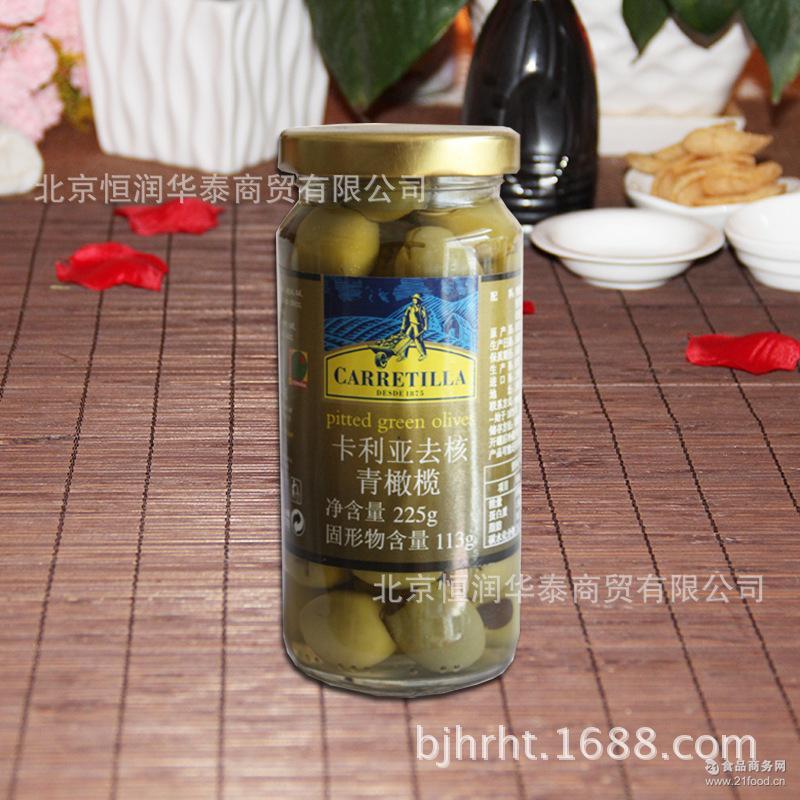 卡利亚无核青橄榄罐头225g/瓶(西班牙)马天尼橄榄鸡尾酒橄榄装饰