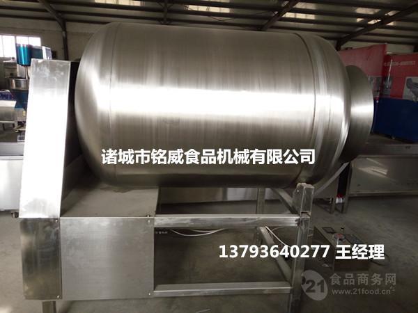 600L真空滚揉机生产厂家