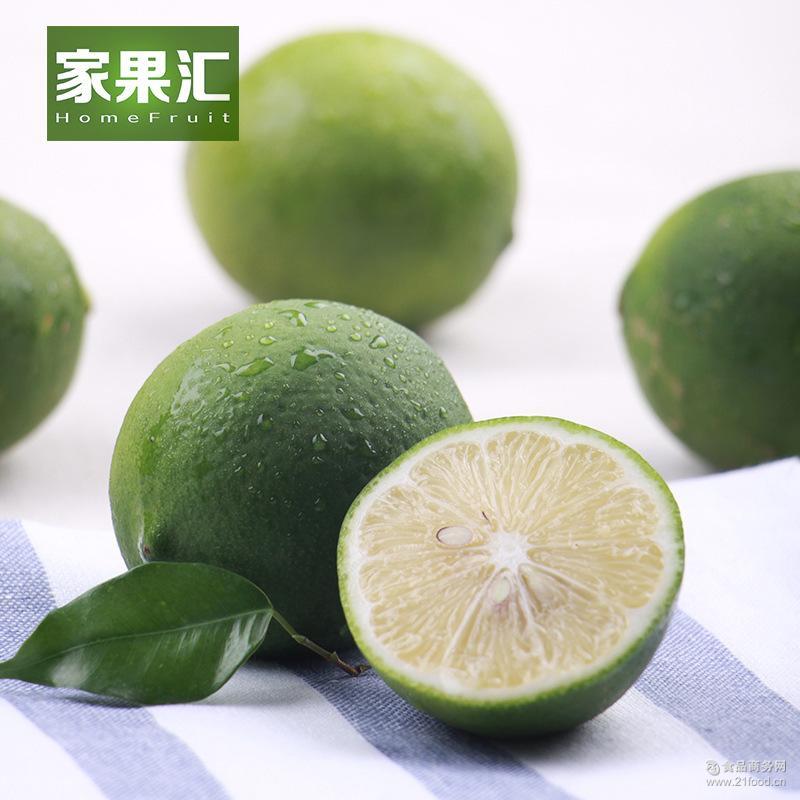 维C超黄柠檬 台湾尤利卡青柠檬1500g 香水柠檬 一件代发