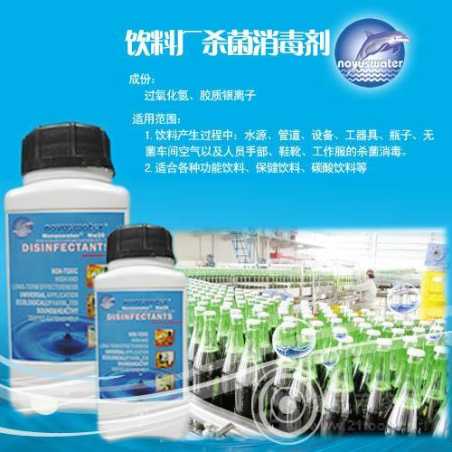 饮料抑菌剂 防腐剂