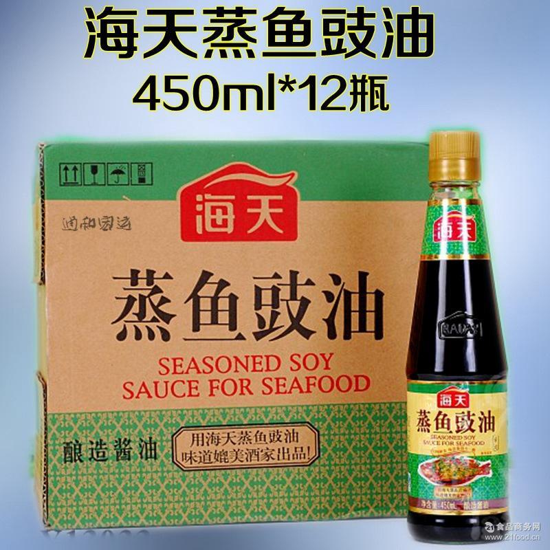 海天酱油之蒸鱼豉油调味料(450ml*12瓶)*餐饮装