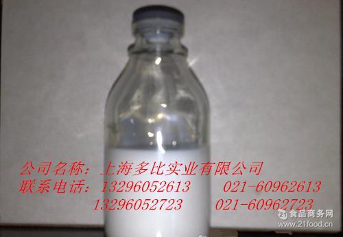 乳化硅油 优质 专业供应