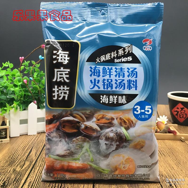 海底捞海鲜清汤火锅底料火锅汤料海鲜味110g*34包捞派