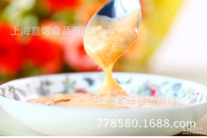 【服务说明】 上海意诺食品有限公司在市场占据一定优势,拥有稳定的冠利千岛酱250ml 水果蔬菜沙拉 沙拉酱德国进口色拉调味酱供货渠道,存储充足的货源,减少中间的供货环节,降低了生产成本,灵活应对咖喱酱市场的变化,在冠利千岛酱250ml 水果蔬菜沙拉 沙拉酱德国进口色拉调味酱价格机制中占据优势,造就产品好价格实惠的优势,在终端赢得用户的一致好评,实现真正的精雕细琢,*不贵,让更多的消费者享受到买得起的冠利千岛酱250ml 水果蔬菜沙拉 沙拉酱德国进口色拉调味酱。 上海意诺食品秉着质量为先的理念来生产经销批