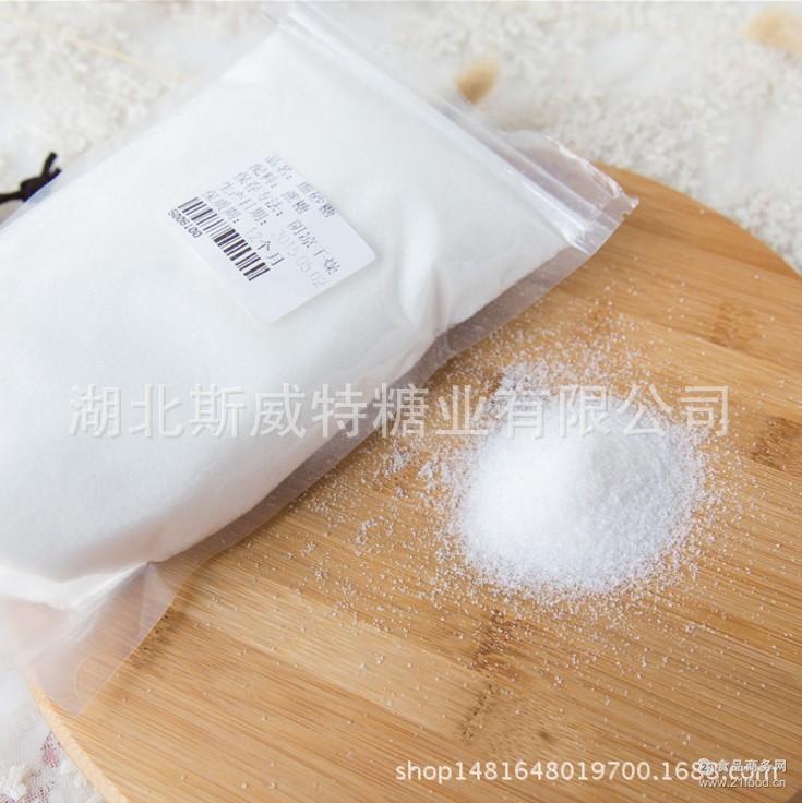 食用白糖白砂糖饮料用白糖