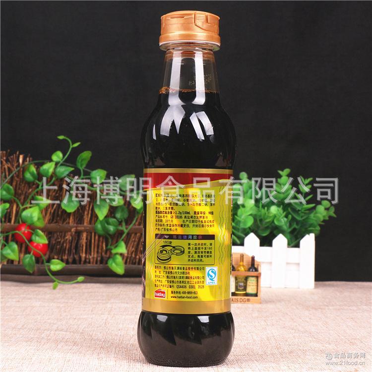 海天特级一品鲜酱油500ml非转基因美味鲜酿造酱油海鲜