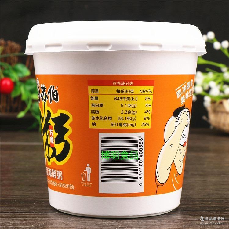 早餐粥饱腹营养低卡 方便速食代餐 1份40g 苏伯一品海鲜粥