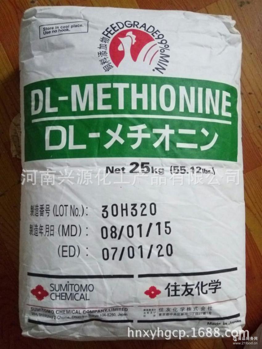 蛋氨酸早泄_大量供应 原装 dl-蛋氨酸 饲料级 日本住友