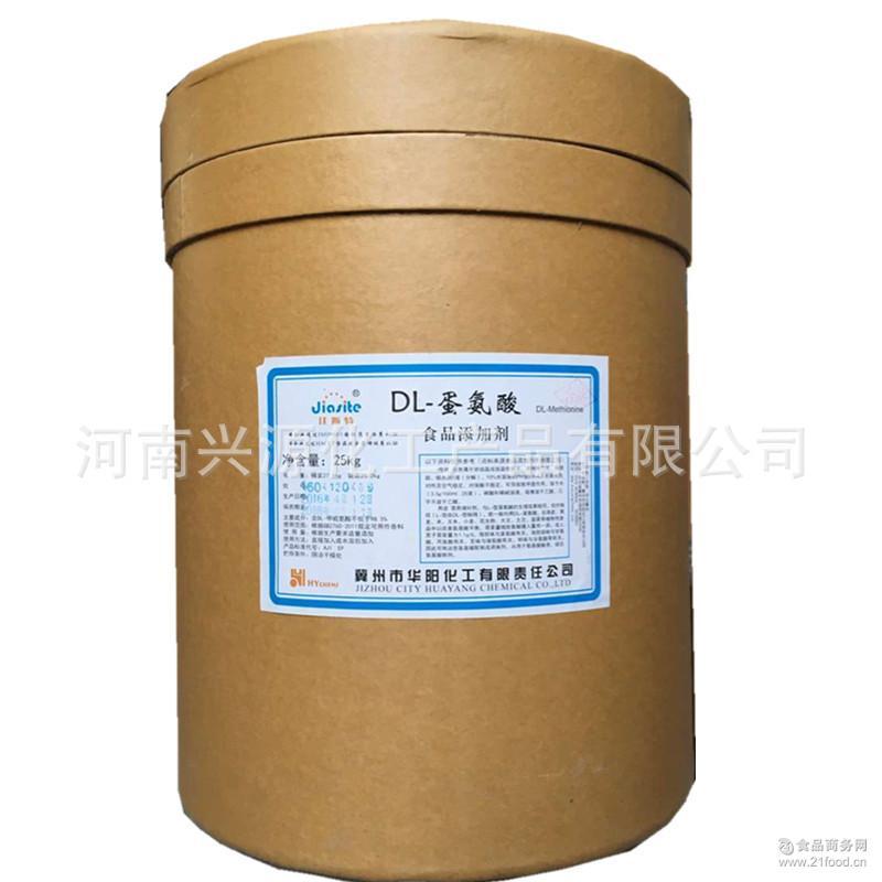 蛋氨酸早泄_量大从优 现货 供应 :食品级甲硫氨酸 dl-蛋氨酸