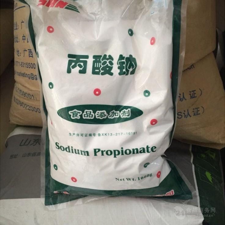 丙酸钠 防腐剂 保鲜剂 抗菌 防霉 糕点 面包