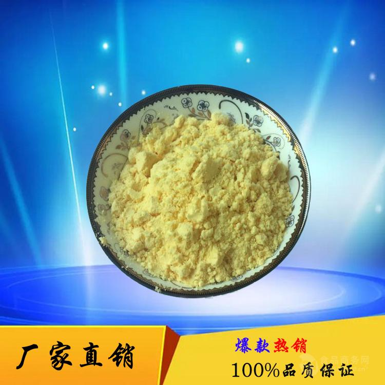 上海现货 蛋黄粉
