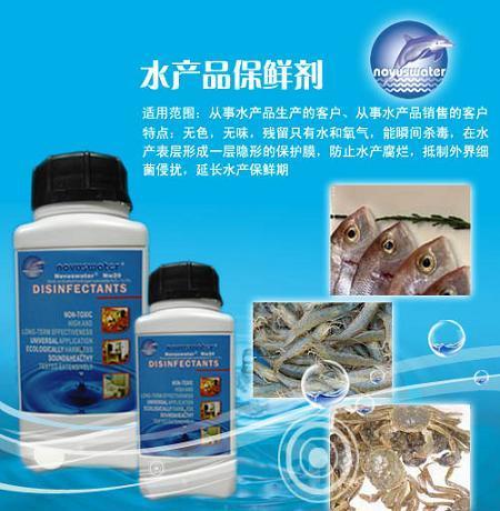 海鲜保鲜剂 能过FDA的保鲜剂