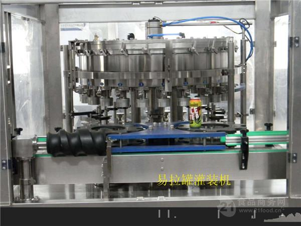 易拉罐飲料全自動灌裝設備