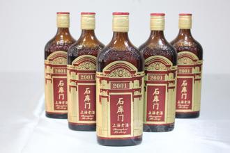 石库门黄酒专卖价格‖石库门红标批发≥上海黄酒经销商