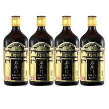 冬季养生酒批发、石库门老酒批发、上海石库门黄酒黑标价格