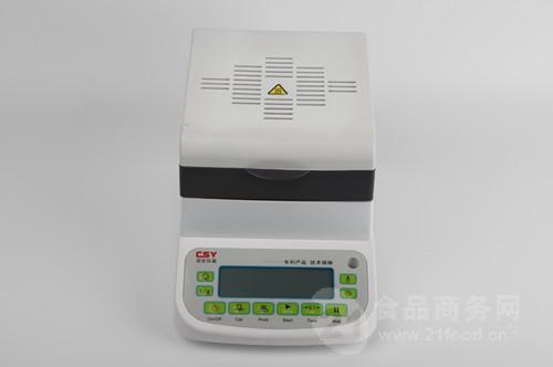 白乳胶国标测定方法不挥发物固形物固含量测定仪