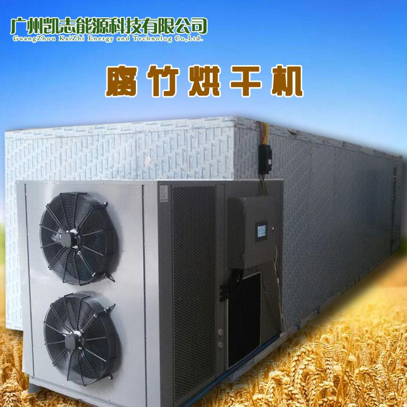 腐竹烘干机高温循环厂家