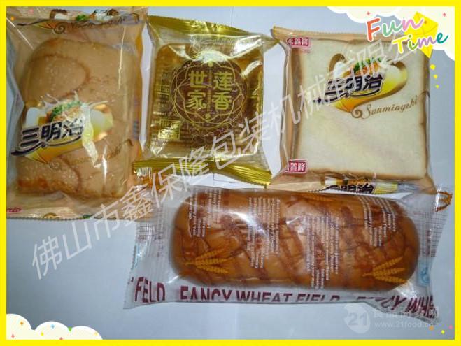 面包理料包装线