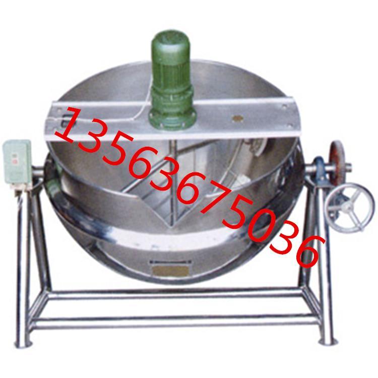 燃气式蒸煮夹层设备