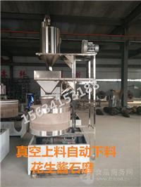 卧式石磨机 电动石磨芝麻酱机 玉米面粉机机械设备 石磨香油机