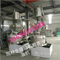 电动石磨机肠粉石磨机豆浆机磨肠粉机(可订做)
